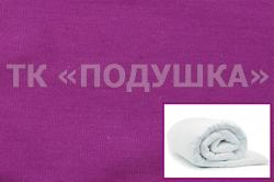 Купить фиолетовый трикотажный пододеяльник в Пензе